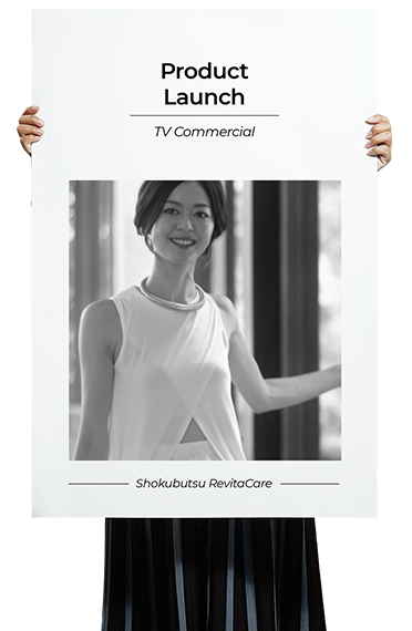 Digital and Social Media: Velocity Urban Attack Campaign